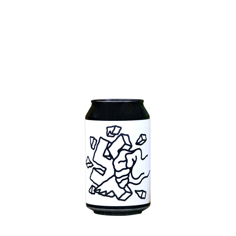 Buxton / Omnipollo – Coward 2021  Imperial Pastry Stout (image coming soon)